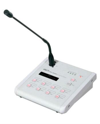 Inter-M RM-8000