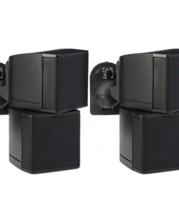 Pure Resonance Audio MC2.5B